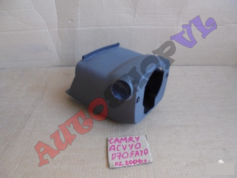 Кожух рулевой колонки Toyota Camry ACV40 2AZFE 02.2006г. верхний (б/у)