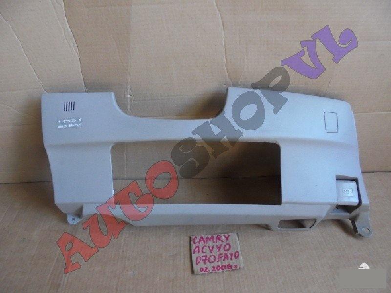Кожух рулевой колонки Toyota Camry ACV40 2AZFE 02.2006г. нижний (б/у)