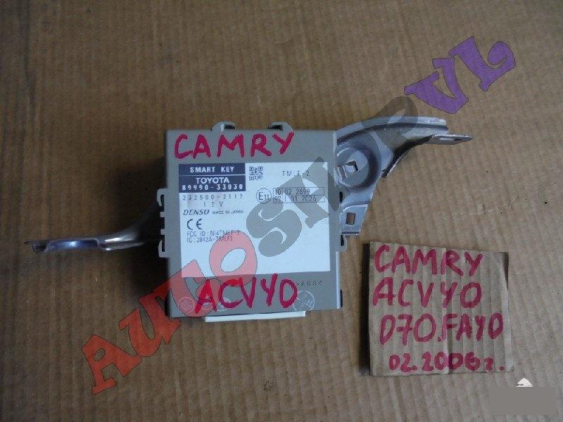 Блок иммобилайзера Toyota Camry ACV40 2AZFE 02.2006г. (б/у)