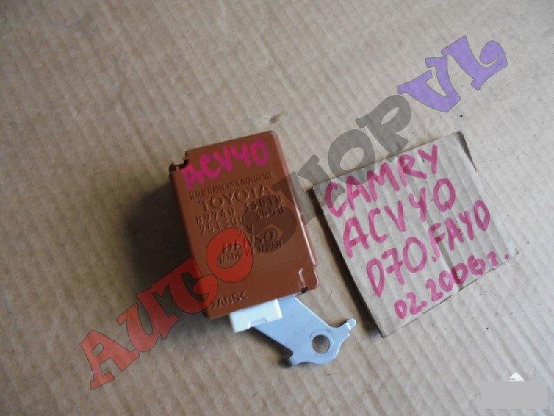 Блок управления дверьми Toyota Camry ACV40 2AZFE 02.2006г. (б/у)