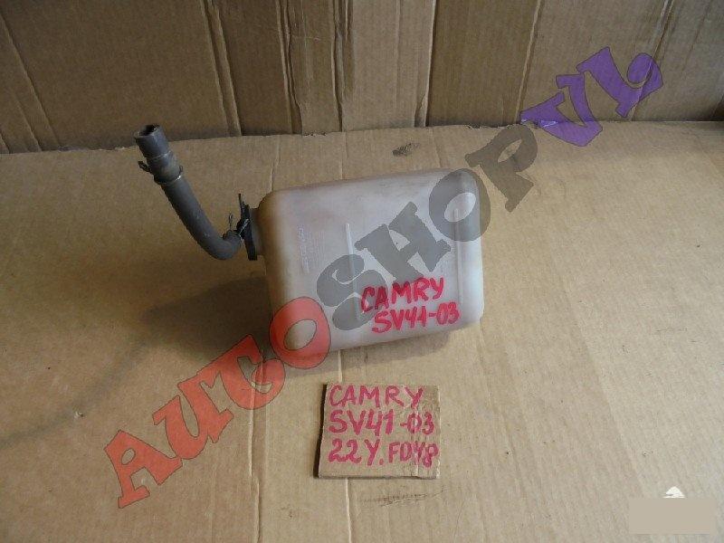 Бачок расширительный Toyota Camry SV40 4SFE (б/у)