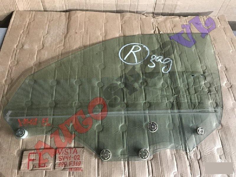 Стекло двери Toyota Vista SV40 переднее левое (б/у)