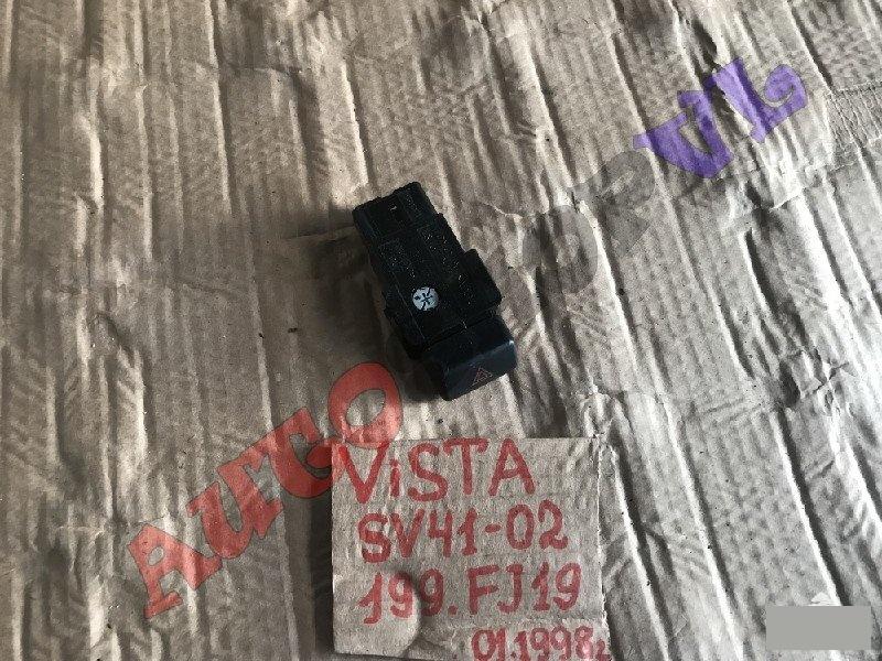 Кнопка аварийной сигнализации Toyota Vista SV40 (б/у)
