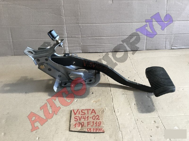 Педаль тормоза Toyota Vista SV40 (б/у)