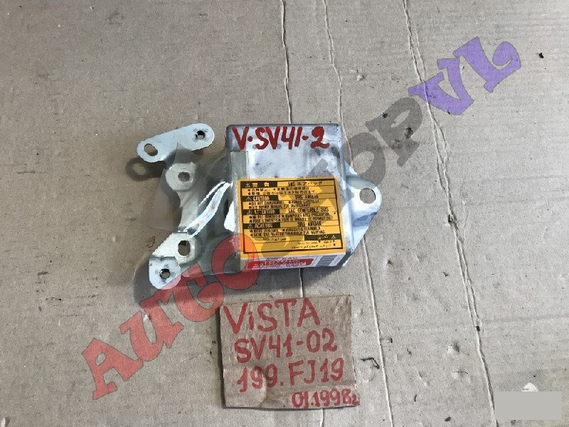 Блок управления airbag Toyota Vista SV40 1996 (б/у)
