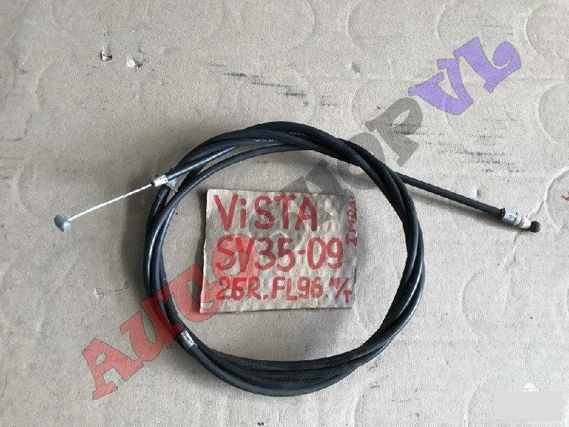 Тросик замка капота Toyota Vista SV30 (б/у)