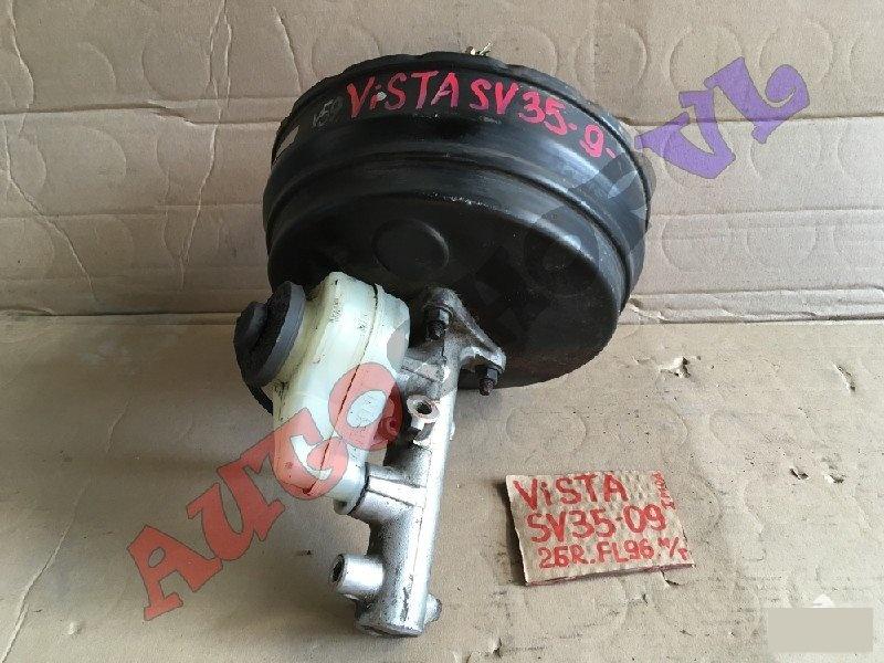 Главный тормозной цилиндр Toyota Vista SV30 (б/у)
