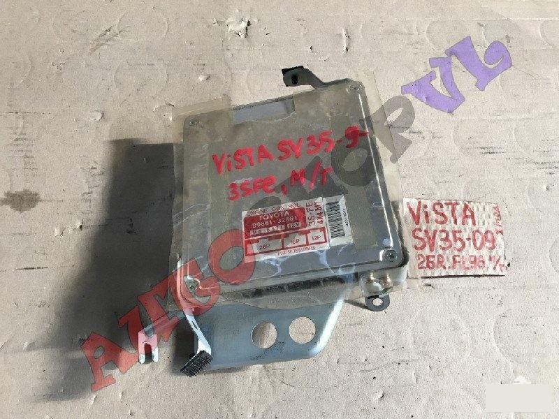 Блок управления efi Toyota Vista SV35 3SFE 05.1991 (б/у)