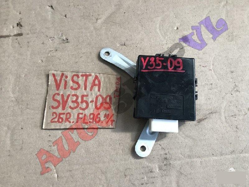 Блок управления зеркалами Toyota Vista SV30 1990 (б/у)