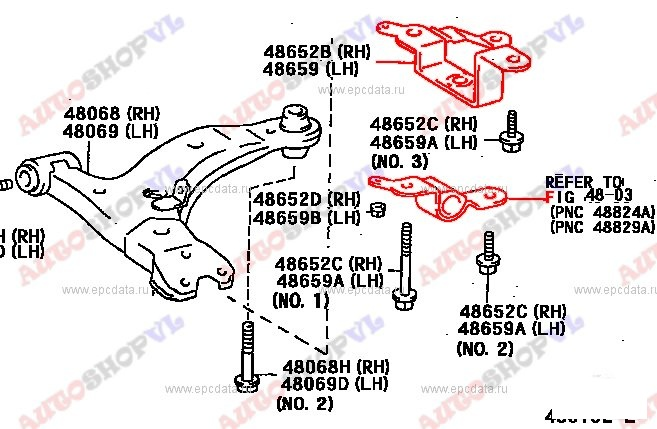 Крепление стабилизатора Toyota Sprinter Marino AE101 4AFE переднее (б/у)