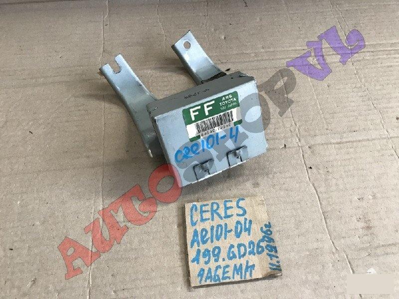 Блок управления abs Toyota Corolla Ceres AE101 4AGE (б/у)