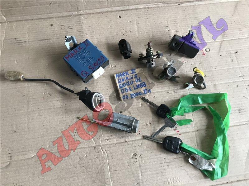 Личинка замка Toyota Mark Ii Qualis SXV20 5SFE 03.2000 (б/у)
