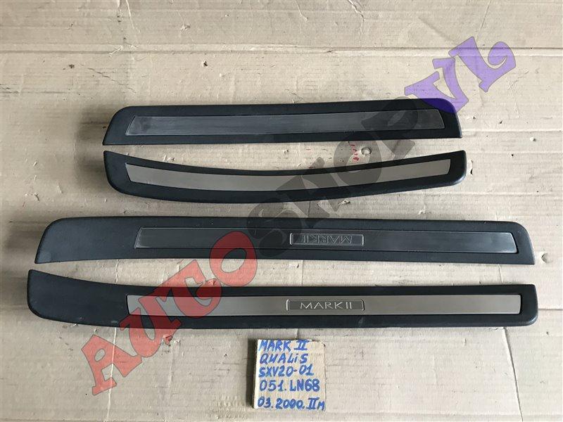 Порожек пластиковый Toyota Mark Ii Qualis SXV20 5SFE 03.2000 (б/у)