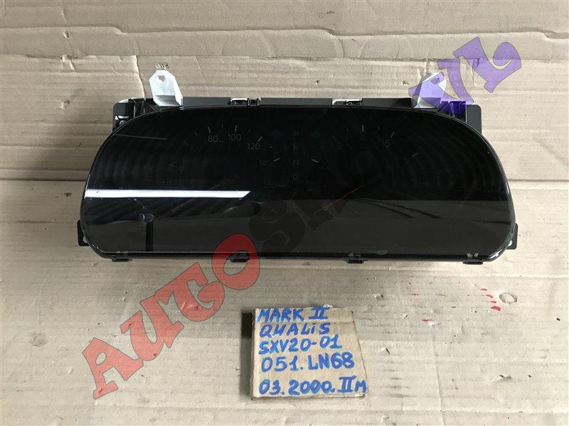 Спидометр Toyota Mark Ii Qualis SXV20 5SFE 03.2000 (б/у)