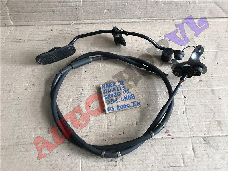 Тросик акселератора Toyota Mark Ii Qualis SXV20 5SFE 03.2000 (б/у)