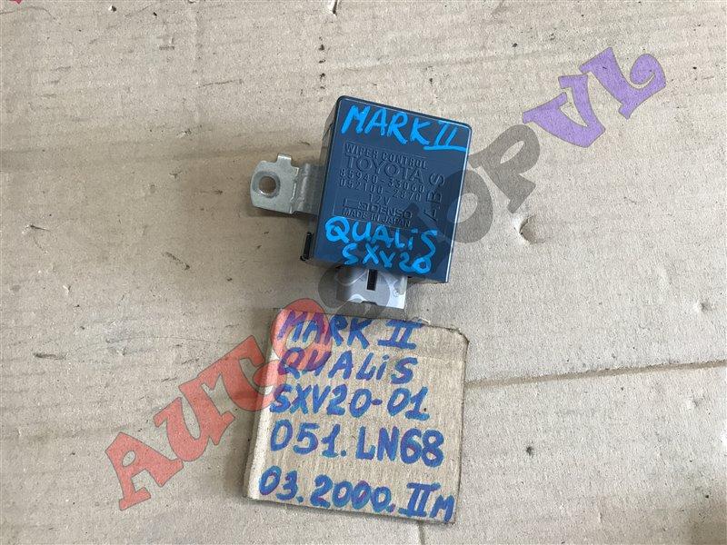 Блок управления стеклоочистителем Toyota Mark Ii Qualis SXV20 5SFE 03.2000 (б/у)