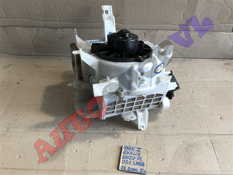 Мотор печки Toyota Mark Ii Qualis SXV20 5SFE 03.2000 (б/у)