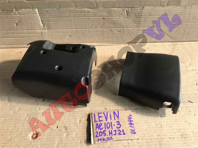 Кожух рулевой колонки Toyota Corolla Levin AE101 верхний (б/у)