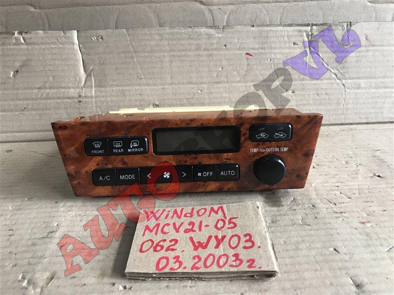 Блок управления климат-контролем Toyota Windom MCV21 2MZFE 03.2000 (б/у)