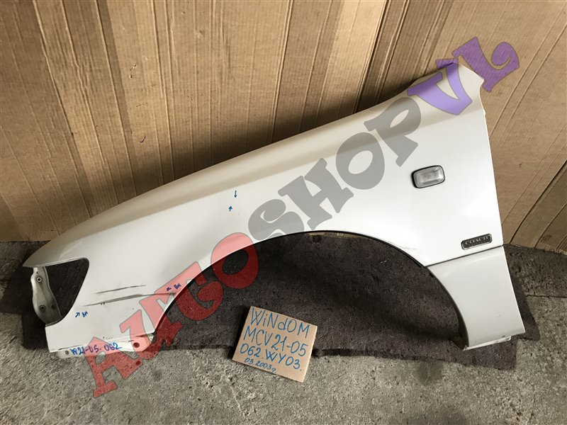 Крыло Toyota Windom MCV21 2MZFE 03.2000 переднее левое (б/у)