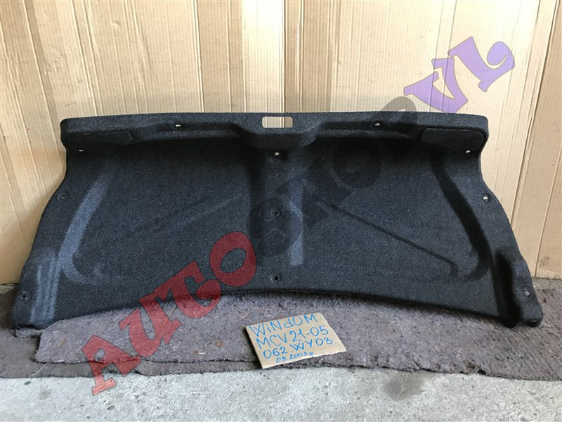Обшивка крышки багажника Toyota Windom MCV21 2MZFE 03.2000 (б/у)