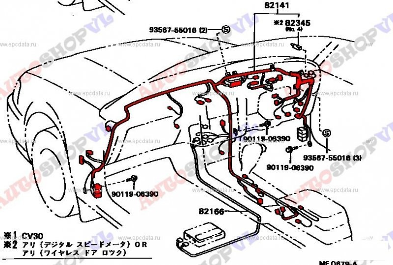 Проводка под торпеду Toyota Vista SV30 4SFE 06.1992 (б/у)