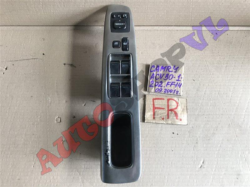 Блок упр. стеклоподьемниками Toyota Camry ACV30 2AZFE 09.2001 передний правый (б/у)