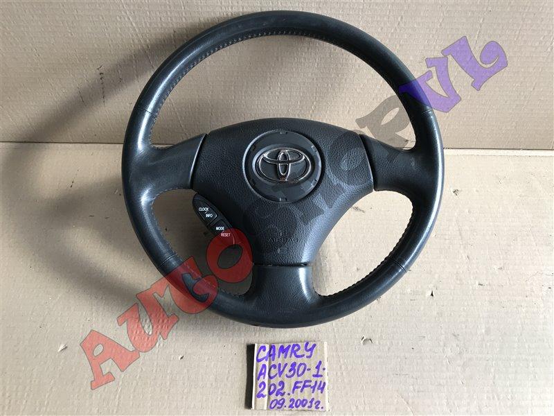 Руль с airbag Toyota Camry ACV30 2AZFE 09.2001 (б/у)
