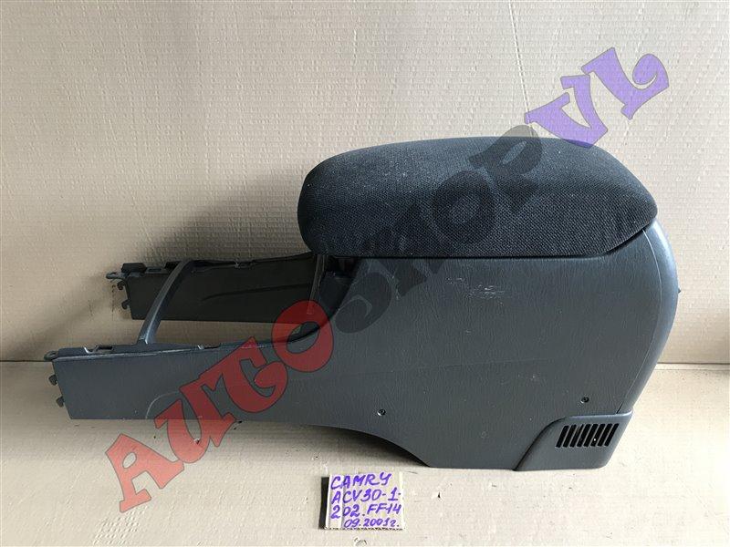Бардачок между сиденьями Toyota Camry ACV30 2AZFE 09.2001 (б/у)