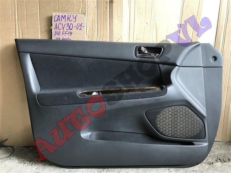 Обшивка дверей Toyota Camry ACV30 2AZFE 09.2001 (б/у)