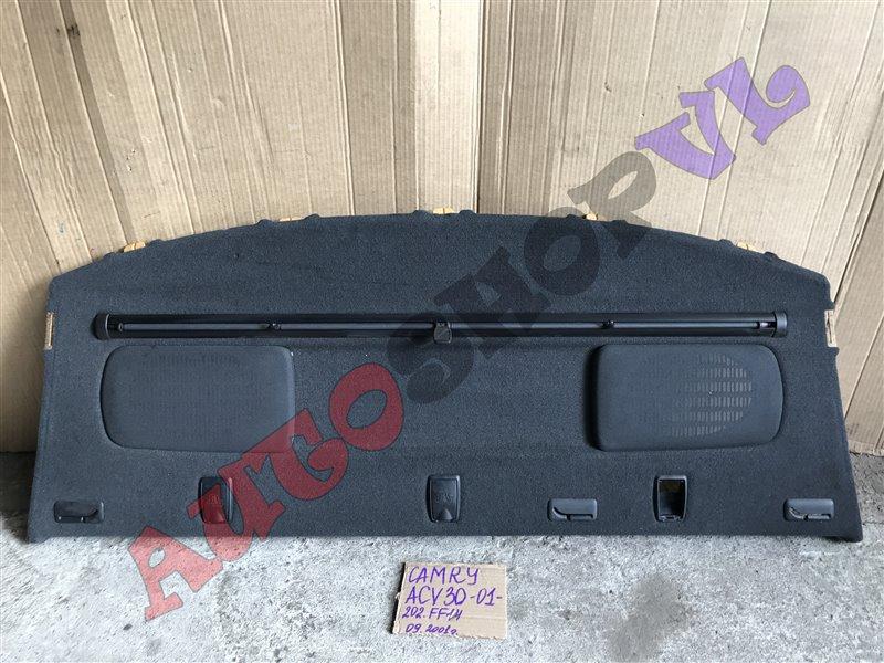 Полка багажника Toyota Camry ACV30 2AZFE 09.2001 (б/у)