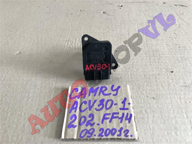 Датчик расхода воздуха Toyota Camry ACV30 2AZFE 09.2001 (б/у)
