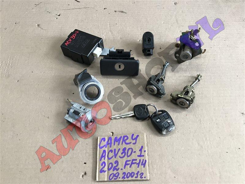 Личинка замка Toyota Camry ACV30 2AZFE 09.2001 (б/у)