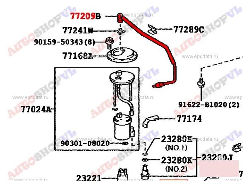 Шланг топливный Toyota Camry ACV30 2AZFE 09.2001 (б/у)
