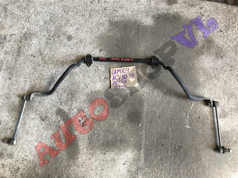 Стабилизатор Toyota Camry ACV30 2AZFE 09.2001 передний (б/у)