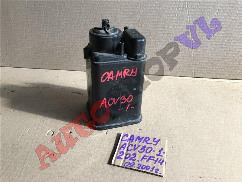 Фильтр паров топлива Toyota Camry ACV30 2AZFE 09.2001 (б/у)