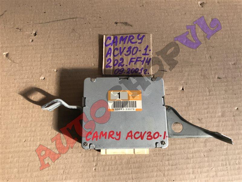 Блок управления подвеской Toyota Camry ACV30 2AZFE 09.2001 (б/у)