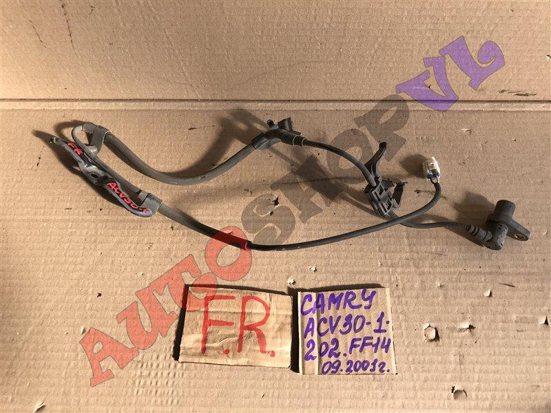 Датчик abs Toyota Camry ACV30 2AZFE 09.2001 передний правый (б/у)