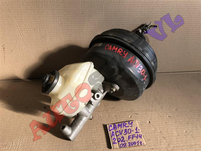 Главный тормозной цилиндр Toyota Camry ACV30 2AZFE 09.2001 (б/у)
