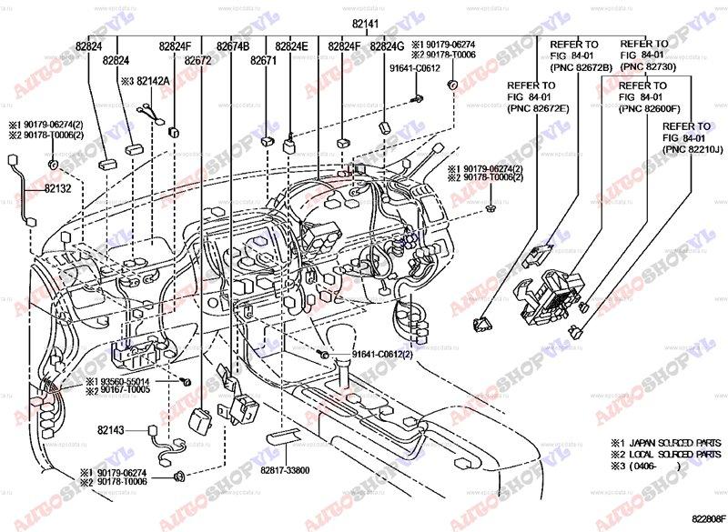 Проводка под торпеду Toyota Camry ACV30 2AZFE 09.2001 (б/у)