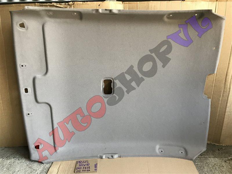 Обшивка потолка Toyota Prius NHW10 1NZFXE 11.1999 (б/у)