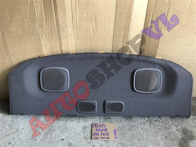 Полка багажника Toyota Prius NHW10 1NZFXE 11.1999 (б/у)
