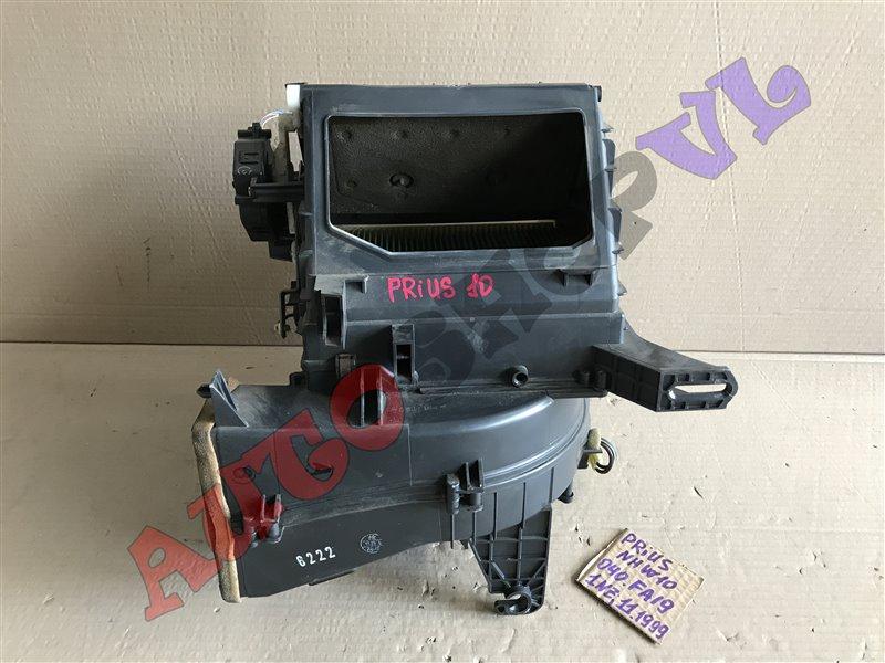 Мотор печки Toyota Prius NHW10 1NZFXE 11.1999 (б/у)