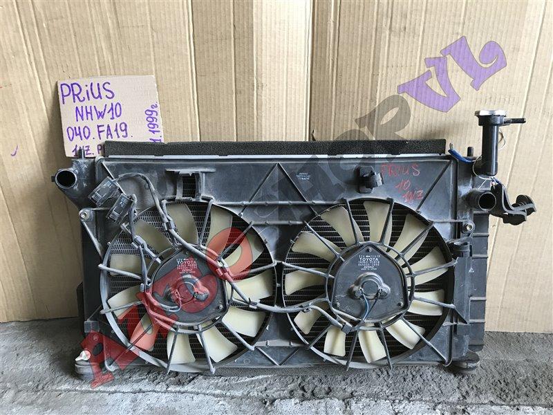 Радиатор основной Toyota Prius NHW10 1NZFXE 11.1999 (б/у)
