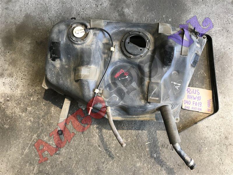Бак топливный Toyota Prius NHW10 1NZFXE 11.1999 (б/у)