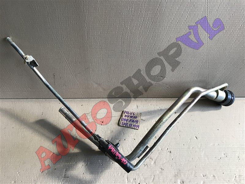 Горловина топливного бака Toyota Prius NHW10 1NZFXE 11.1999 (б/у)