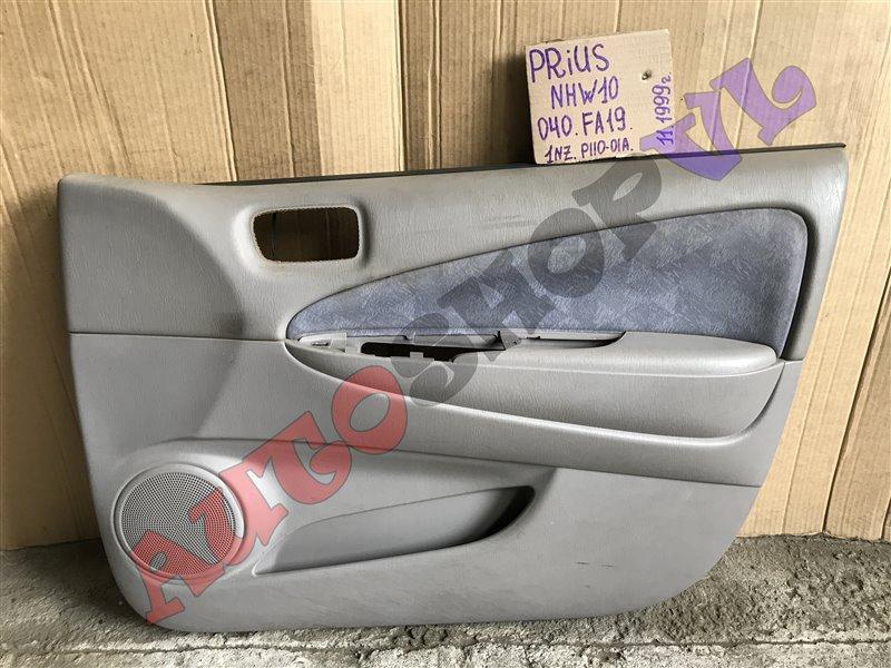 Обшивка дверей Toyota Prius NHW10 1NZFXE 11.1999 (б/у)