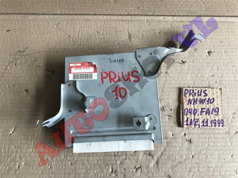 Блок управления abs Toyota Prius NHW10 1NZFXE 11.1999 (б/у)