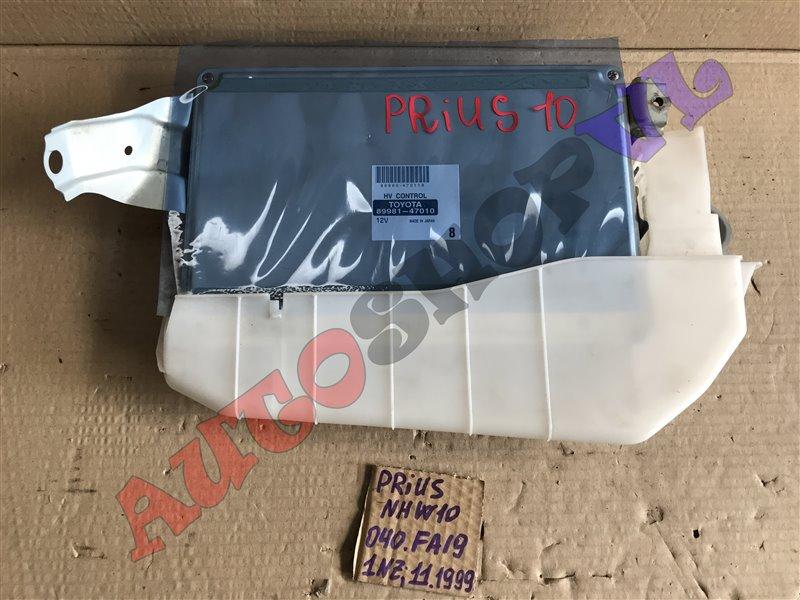 Блок управления гибридной установкой Toyota Prius NHW10 1NZFXE 11.1999 (б/у)