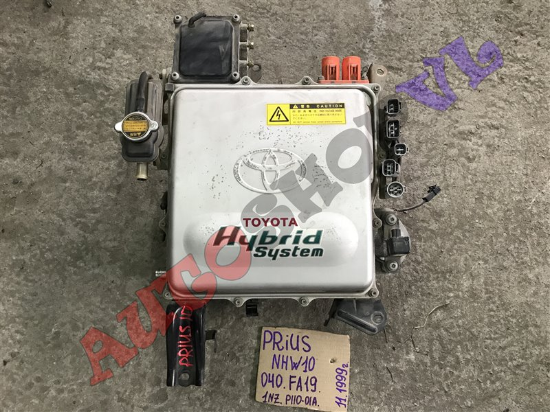 Инвертор Toyota Prius NHW10 1NZFXE 11.1999 (б/у)